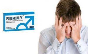 Potencialex - cena i gdzie kupić? Amazon, Apteka, Allegro
